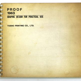 PROOF 1963 Graphic Design for Practical Use