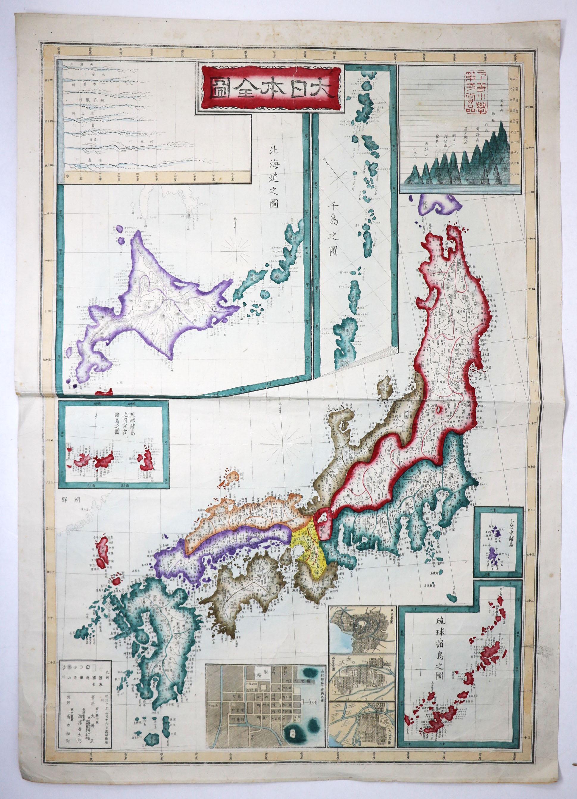 大日本全図