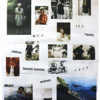 ホンマタカシ fantombooks ポスター