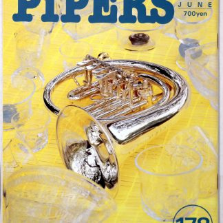 PIPERS パイパーズ 1996年6月号