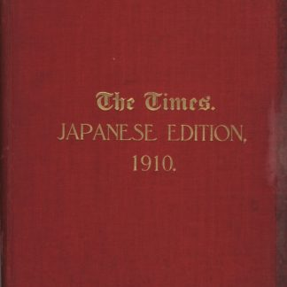 The Times - japanese edition 1910