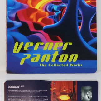 Verner Panton : the collected works 東京オペラシティアートギャラリー展覧会資料