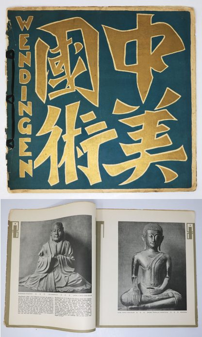 Wendingen : Series4 1921 no.3 East Asian art from the Pertrucci Collection in Amsterdam