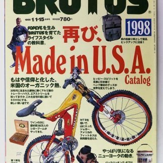 BRUTUS ブルータス 1998年1/1・15合併号 再び、Made in U.S.A. Catalog