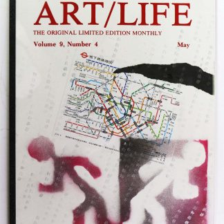 ART/LIFE Communication for the creative mind. Volume9 - Number4
