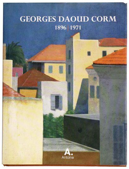 Georges Daoud Corm 1896-1971