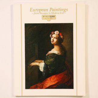 ヨーロッパ絵画展 バロックから近代へ