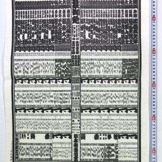 大相撲番付表 平成14年夏場所 横綱 貴乃花光司 武蔵丸光洋