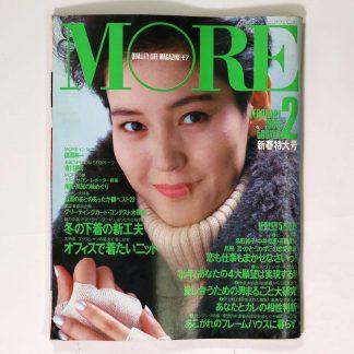 MORE モア 1985年2月号 通巻92号