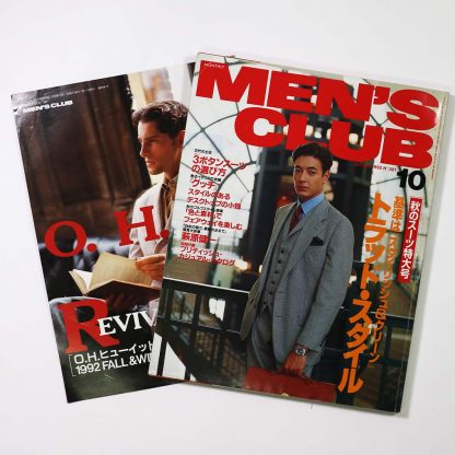 MEN'S CLUB メンズクラブ 1992年10月号 通巻381号