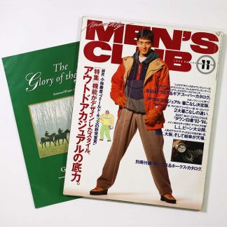 MEN'S CLUB メンズクラブ 1993年11月号 通巻394号