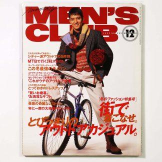 MEN'S CLUB メンズクラブ 1993年12月号 通巻395号