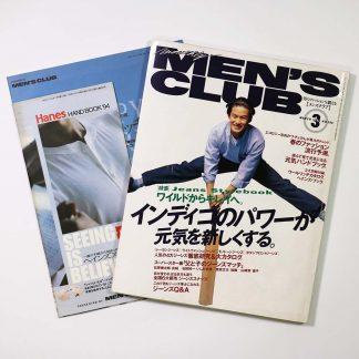MEN'S CLUB メンズクラブ 1994年3月号 通巻398号