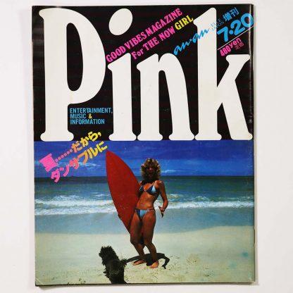 an・an ELLE JAPAN Pink アンアン 1981年7/20増刊号