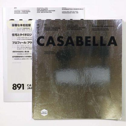 Casabella Japan カザベラジャパン 891