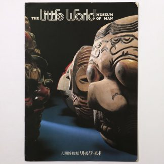 The Little World Museum of Man
