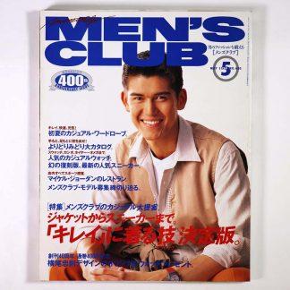 MEN'S CLUB メンズクラブ 1994年5月号 通巻400号