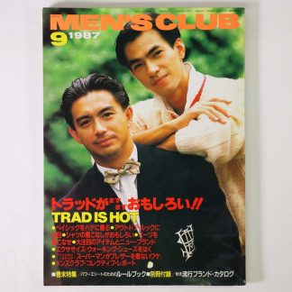 MEN'S CLUB メンズクラブ 1987年9月号 通巻320号