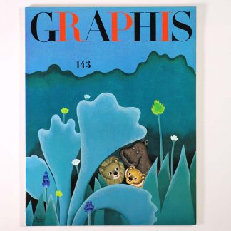Graphis グラフィス No.143