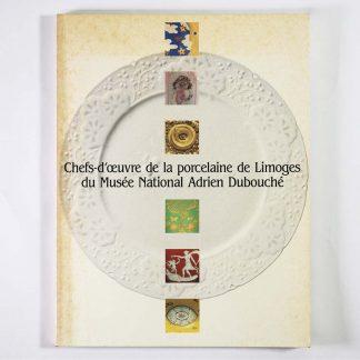 ヨーロッパの名窯リモージュの輝き磁器名品展