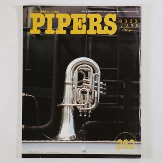 PIPERS パイパーズ 2003年6月号 通巻262号