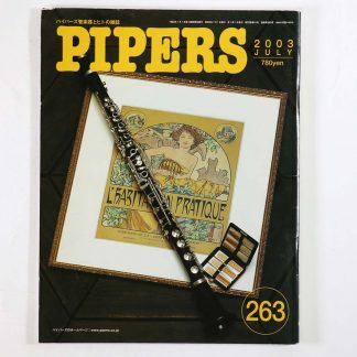 PIPERS パイパーズ 2003年7月号 通巻263号