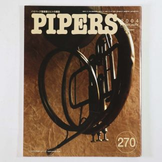 PIPERS パイパーズ 2004年2月号 通巻270号