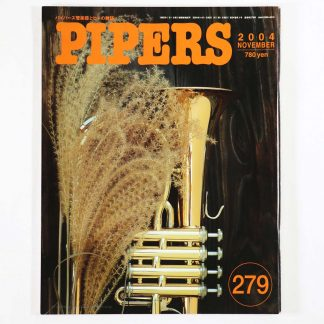 PIPERS パイパーズ 2004年11月号 通巻279号