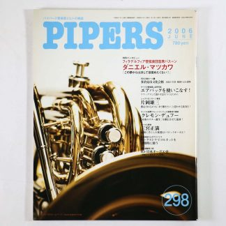 PIPERS パイパーズ 2006年6月号 通巻298号