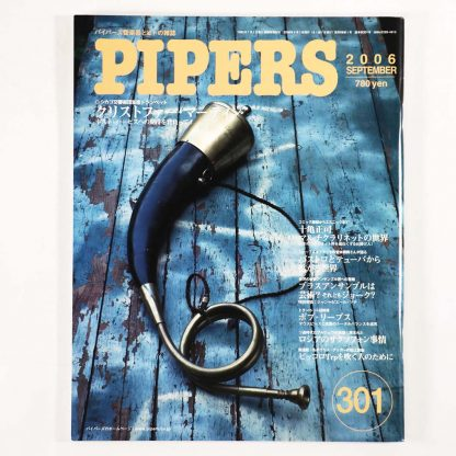PIPERS パイパーズ 2006年9月号 通巻301号