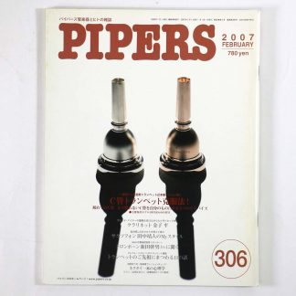 PIPERS パイパーズ 2007年2月号 通巻306号
