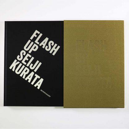 Seiji Kurata: Flash Up 倉田精二写真集