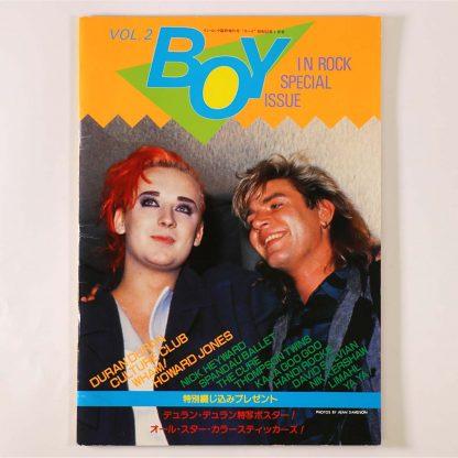 BOY ボーイ 1985年1月号 Vol.2 イン・ロック臨時増刊号