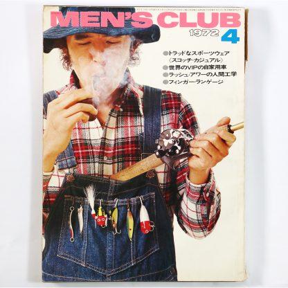 MEN'S CLUB メンズクラブ 1972年4月号 通巻126号