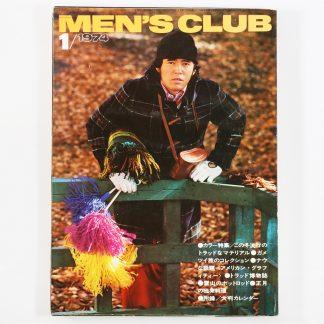 MEN'S CLUB メンズクラブ 1974年1月号 通巻148号