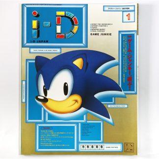 i-D アイディー・ジャパン 1993年1月号 通巻16号