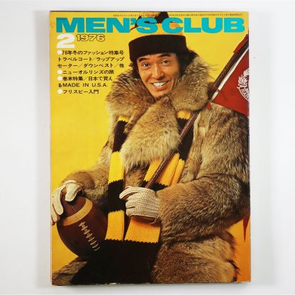 MEN'S CLUB メンズクラブ 1976年2月号 通巻175号