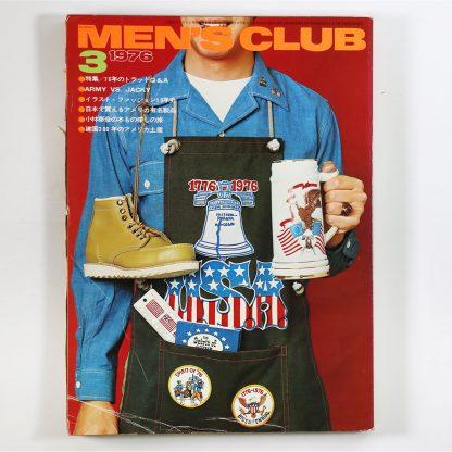 MEN'S CLUB メンズクラブ 1976年3月号 通巻176号