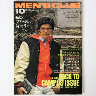 MEN'S CLUB メンズクラブ 1979年10月号 通巻223号
