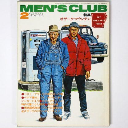 MEN'S CLUB メンズクラブ 1979年2月号 通巻215号