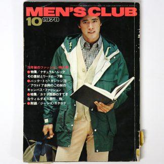 MEN'S CLUB メンズクラブ 1978年10月号 通巻210号