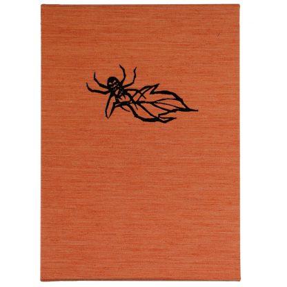 クモの子 タッポの冒険