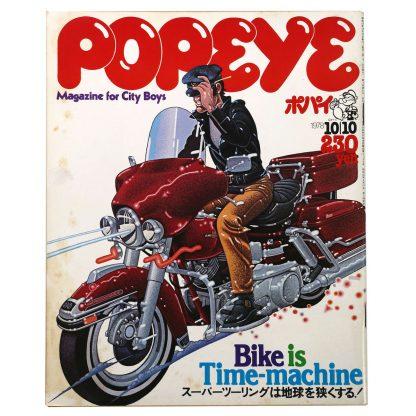 POPEYE ポパイ 1978年10/10号 通巻40号
