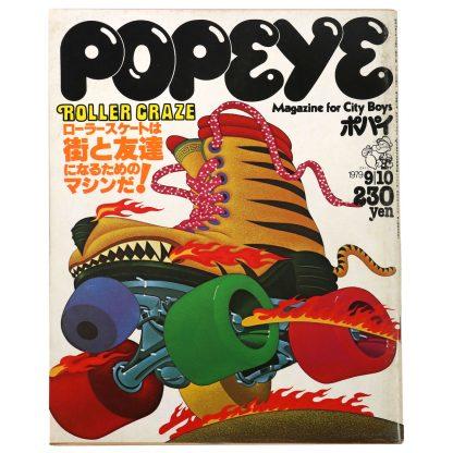 POPEYE ポパイ 1979年9/10号 通巻62号