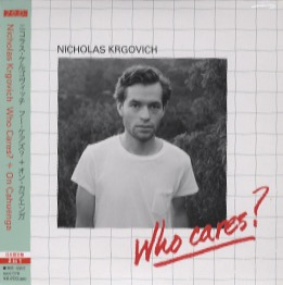 Who Cares? + On Cahuenga